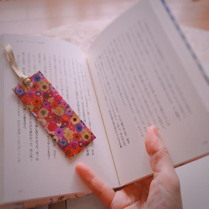 読書は心に効くサプリ