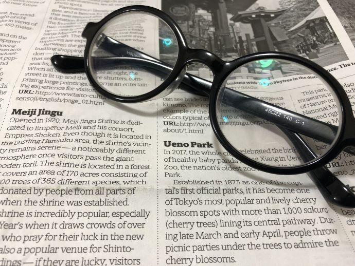 「新聞」という自己投資